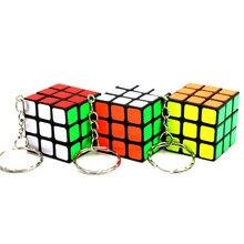 3x3x3 мини брелок Кубик Рубика подвеска профессиональная скорость Карманный Рюкзак с лазерными треугольниками автомобиль кулон украшение головоломка Образование Детские игрушки