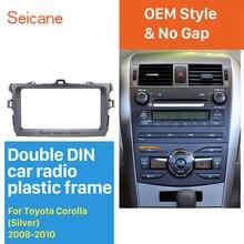 Seicane Argento Doppio Din Car Stereo Pannello Radio Fascia Trim Kit per il 2008-2010 Toyota Corolla Dash Installazione refitting telaio