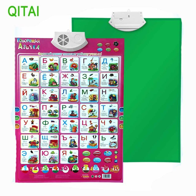 Russian Language Learning Baby Education Learning Machine Toy
