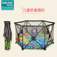 Детские игры забор ограждение для детской безопасности для малышей Сканирование мат комнатное ограждение дома складной