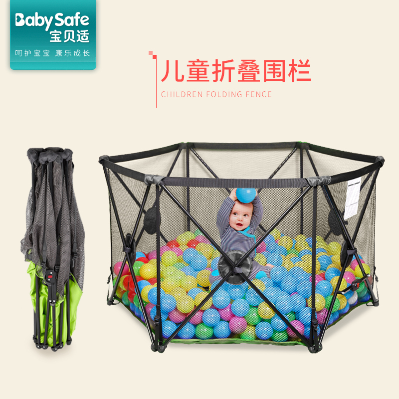 Baby Play Fence Child Safety Fence Infant Toddler Crawling Mat Indoor Fence Home Folding