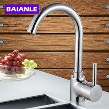 Горячей и холодной воды Классический латунь кухня кран процесс Поворотный бассейна кран вращения 360 градусов