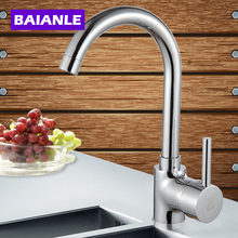 цена на Hot and cold water Classic brass  kitchen faucet process swivel Basin faucet 360 degree rotation