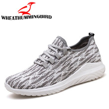 Male Trainer Breathables Lightweight Casual Shoes Autumn Sneakers Men's Shoes Breathable Mesh Casual Shoes LK-88