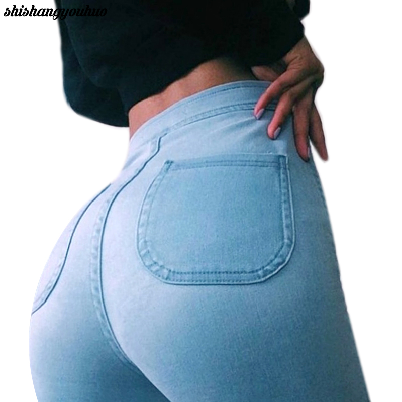 2017 Spring autumn Style Celebrity Women Jeans Stretch Skinny elastic Denim Jean High Waist hip-lifting Pencil Pants New women vintage style mid waist jeans elastic femme washed blue denim skinny jeans classic pencil pants black spring autumn