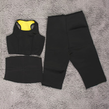 HW2016 ( Pants + vest + waistband ) Shapers Super Stretch Neoprene Fitness Sports Sets Women's Slimming Yoga Track Suit Sets