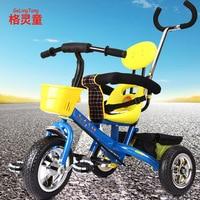 Boy Girl Children Tricycle 1 6 Year Bicycle Garden Cart Child Baby Trolley Kids Bike Bmx Trike Favourite