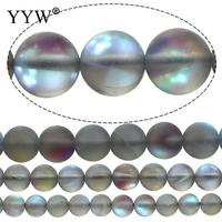6mm 8mm 12mm Created Moonstone Loose Beads Round Blue Ab Color Frosted Glass Beads Synthesis Stone Beads For Jewelry Making