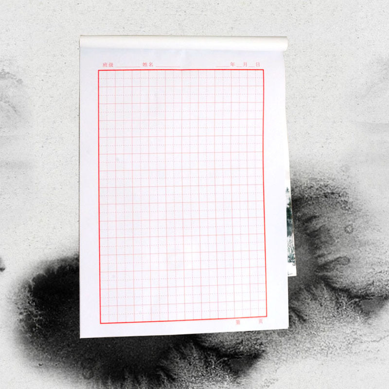 Ziemlich Millimeterpapier Vorlage Excel Bilder - Beispiel ...