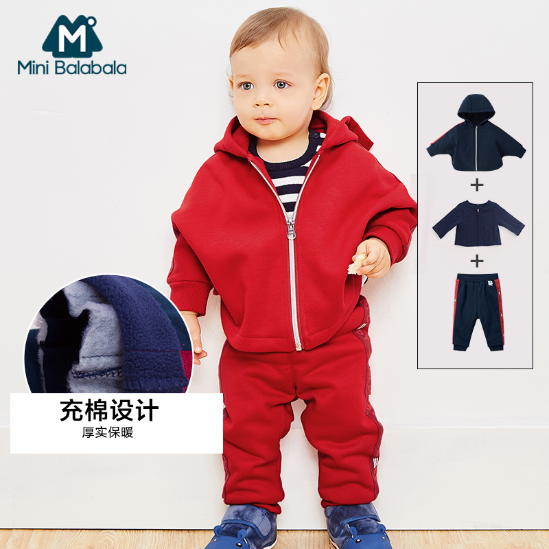 Baby Boys Autumn Winter Clothes Sets Infant Long Sleeve Thicken Hooded Sweatshirt+Pants 3PCS Cute Suit Newborn ClothingBaby Boys Autumn Winter Clothes Sets Infant Long Sleeve Thicken Hooded Sweatshirt+Pants 3PCS Cute Suit Newborn Clothing