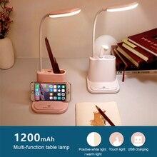 LED desk lamp touch…