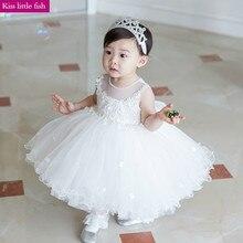 ; высококачественное праздничное платье для маленьких девочек на День рождения; Платья с цветочным узором для девочек на свадьбу