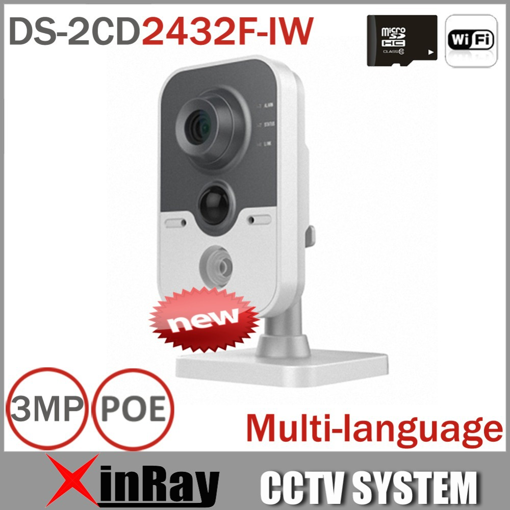 WIFI Camera DS-2CD2432F-IW, Full HD 3MP Wireless IP Camera WIFI Built-in microphone DWDR & 3D DNR & BLC Two Ways Talk [ in stock ] hikvision overseas wireless ip camera indoor outdoor ds 2cd2442fwd iw 4mp wifi camera built in microphone