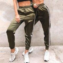 Fashion Casual Sweatpants Pants Side-Stripe Women Loose Elas