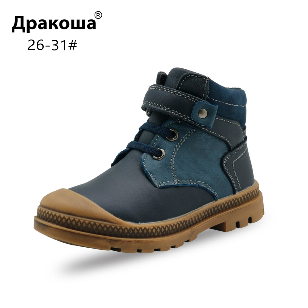 Apakowa Autumn Spring Children's Martin Boots for Little Boys Kids Genuine Leather Upper Fashion Work Boots with Arch Support apakowa autumn spring winter toddler boys martin boots with zipper kids fashion ankle boots for boys kid shoes with arch support