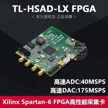 For Tronlong TL-HSAD-LX FPGA acquisition card matching Chuanglong DSP TMS320C6748 OMAPL138