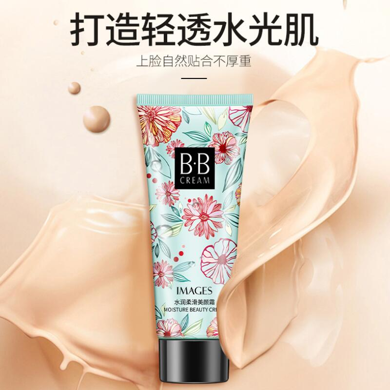 BB Cream Concealer Moisturizing Foundation Base Makeup Bare Whitening Easy to Wear Face Beauty Cosmetics 4