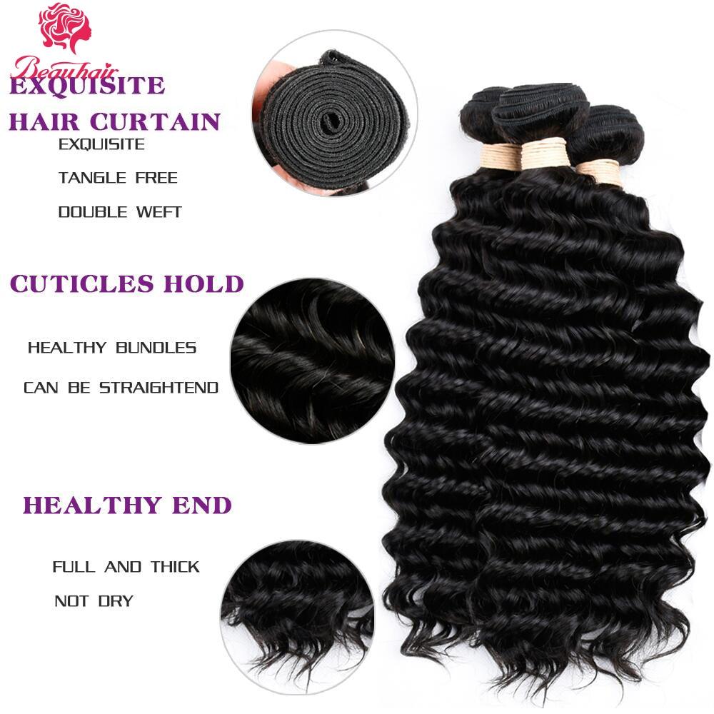 Beauhair Μαλαισιανό μη Remy Hair Deep Wave 3 πακέτα - Ομορφιά και υγεία - Φωτογραφία 3