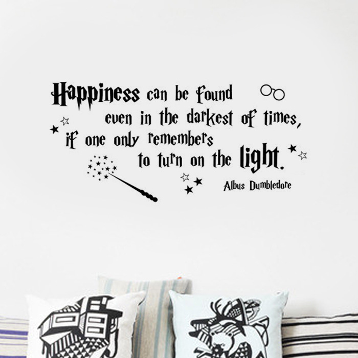 Wall Stickers Harry Potter Happiness Can Be Found even vinyl decal decor Nursery