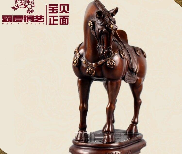 12 ''Chine Pur Bronze Cheval Statue