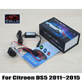 Car Laser Fog Lights / For Citroen DS5 DS 5 2011~2015 / Vehicle Rear Tail Collision Warning Lamp / Traffic Crash-Proof Lights