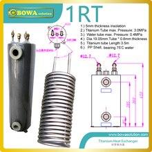13000BTU/3,81 кВт титановый теплообменник для кондиционеров с водяным охлаждением с хлорированным плавательным бассейном