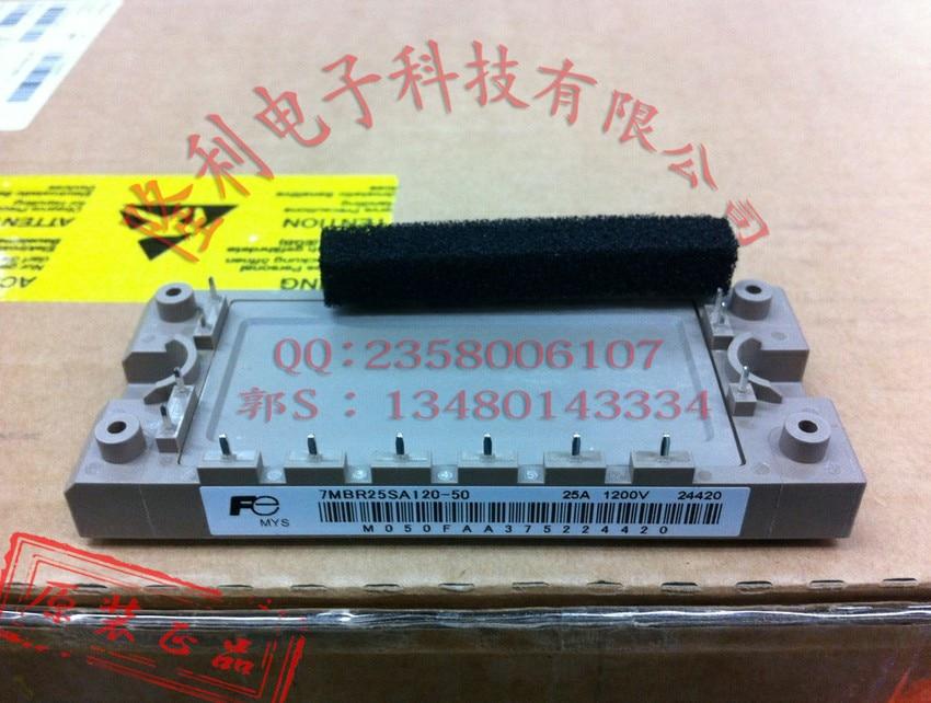 7MBR25SA120-50/7MBR30SA060-50/7MBR50UA120-50 tout neuf original.7MBR25SA120-50/7MBR30SA060-50/7MBR50UA120-50 tout neuf original.