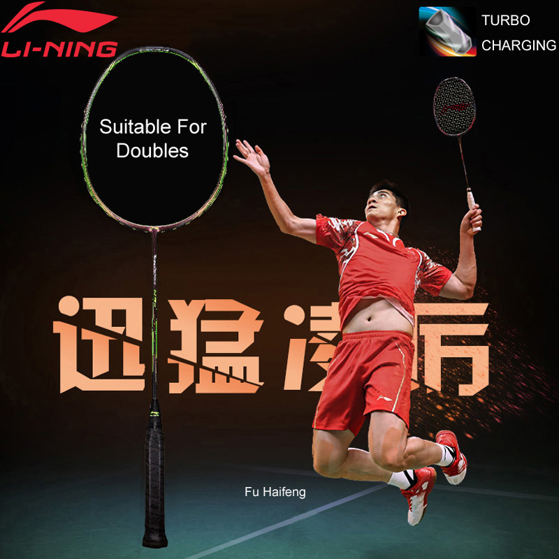 Li-Ning Turbo Charging 75D Professional Badminton Rackets Offensive Type Carbon Fiber LiNing Rackets AYPM026 ZYF186