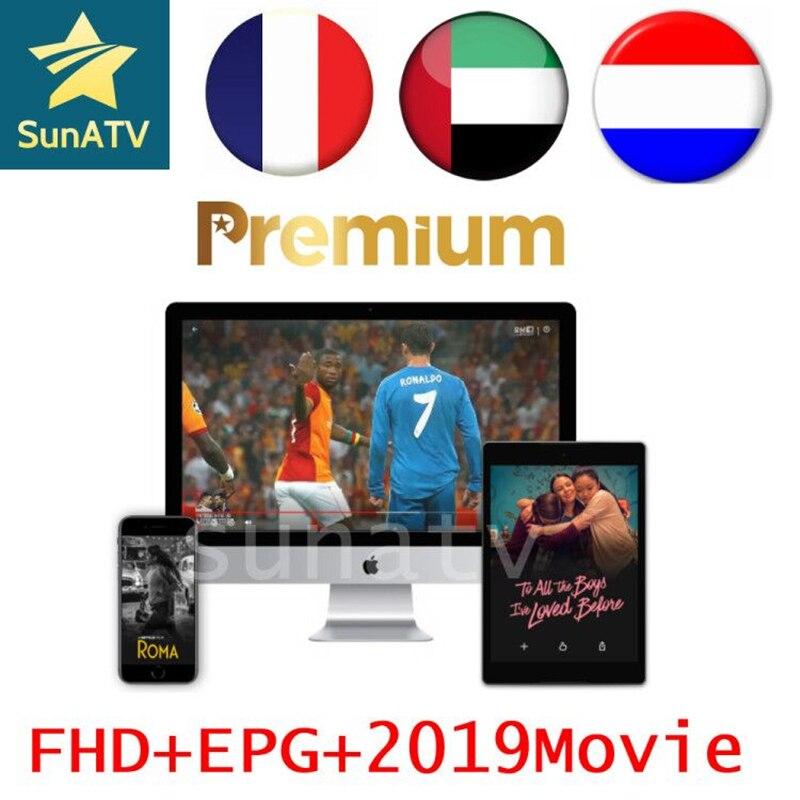 Esun iptv abonnement Premium FHD IPTV arabe français pays-bas néerlandais anglais iptv live nouveau film 2019 garantie Supe