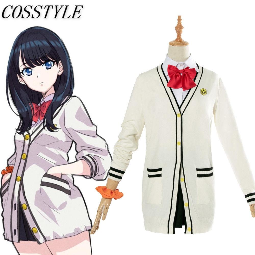 SSSS.GRIDMAN Takarada Rikka Cosplay Costume Japanese Anime Denkou Choujin Gridman Uniform Women Outfit Clothes Full Set