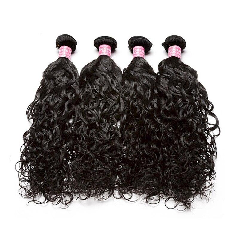 Water Wave Human Hair Bundles 4 Bundle Deals Wavy Brazilian Hair Weave Bundles Unprocessed Virgin Hair 1&2&3 Bundles Venvee