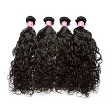Water Wave Human Hair Bundles 4 Bundle Deals Wavy Brazilian Hair Weave Bundles Unprocessed Virgin Hair 1&2&3 Bundles Venvee(China)