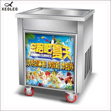 XEOLEO Ice fry machine Yogurt Ice cream fring machine Roll Ice machine 1800W Fry Roll Ice cream CE approved 50cm Square pot