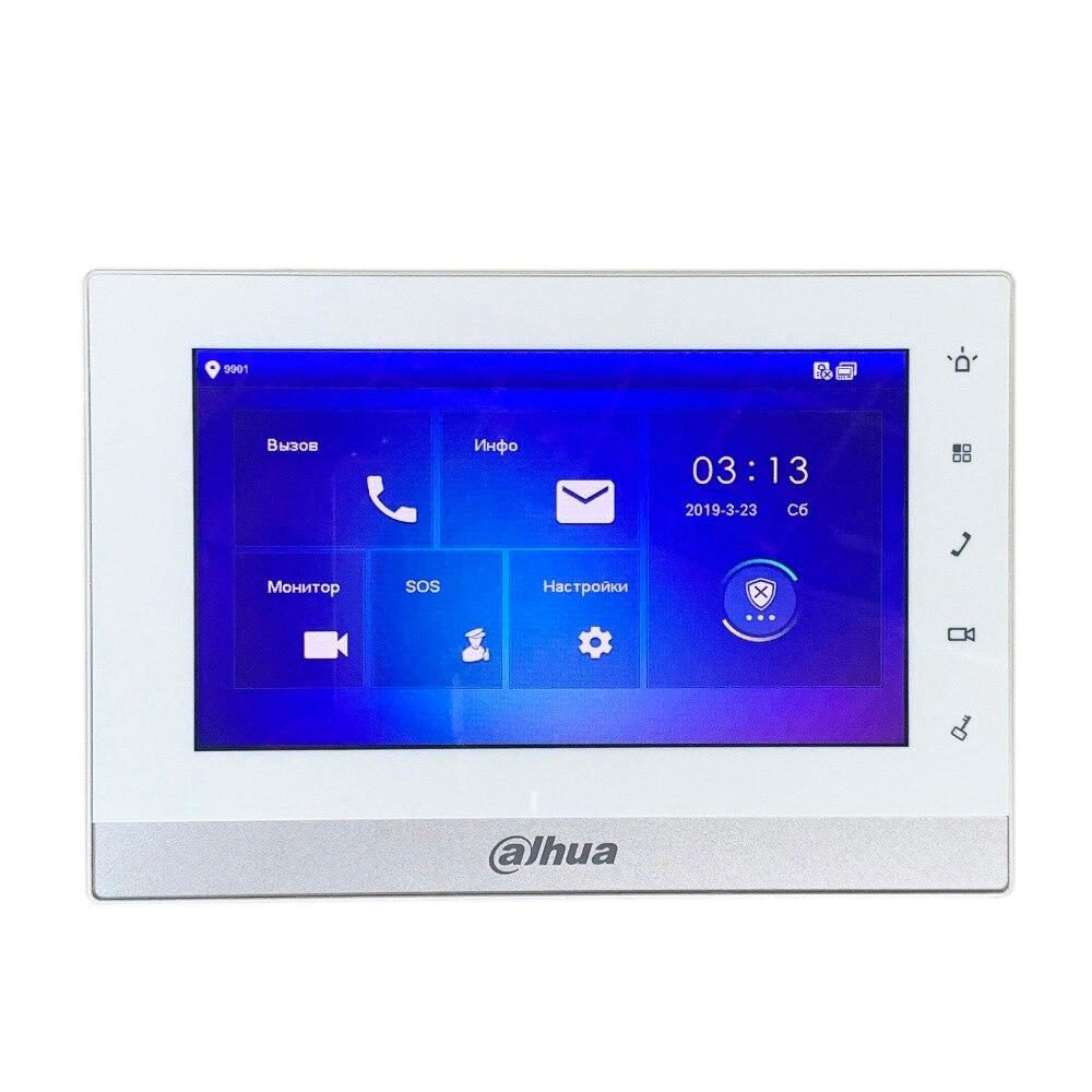AHUA multi-langue CE VTH1550CH 7 pouces tactile moniteur intérieur, précision internationale, sonnette IP, interphone vidéo, sonnette filaire - 3