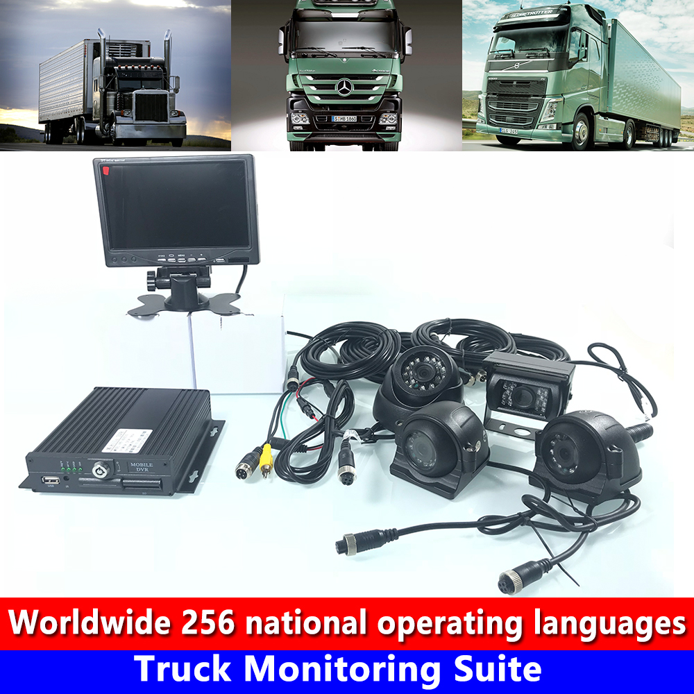 Truck Monitoring Suite 7-inch display Truck/bus local road video recording monitoring host AHD720P HD pixel PAL/NTSC SYSTEMTruck Monitoring Suite 7-inch display Truck/bus local road video recording monitoring host AHD720P HD pixel PAL/NTSC SYSTEM