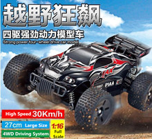 New style Remote control racing car bot toy 747 2.4G 1:16 4WD high speed  Off Road buggy professional electric rc car vs 94107