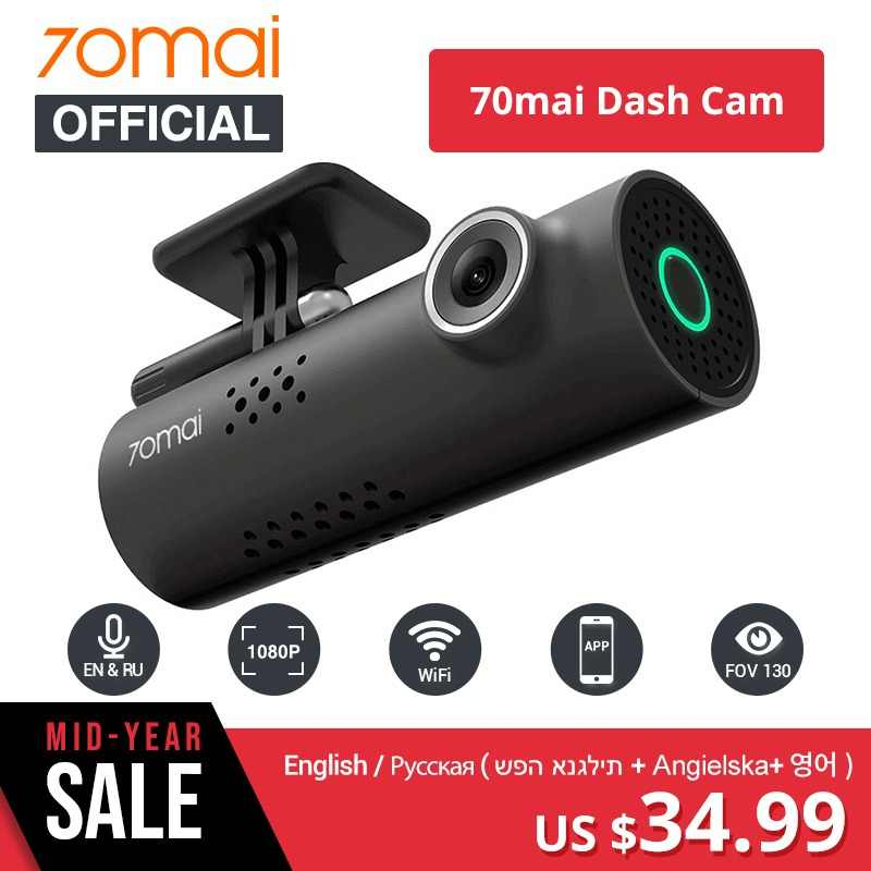 70mai Car DVR English Voice Control Cam 1080HD Night Vision Dash Cam Wifi 70 mai Car Camera Auto Recorder G-sensor