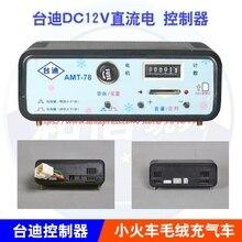 Gratis Verzending AMT 78 Swing Machine Schudden Auto MP3 Controller Onderdelen Teller De Hoeveelheid Geluid