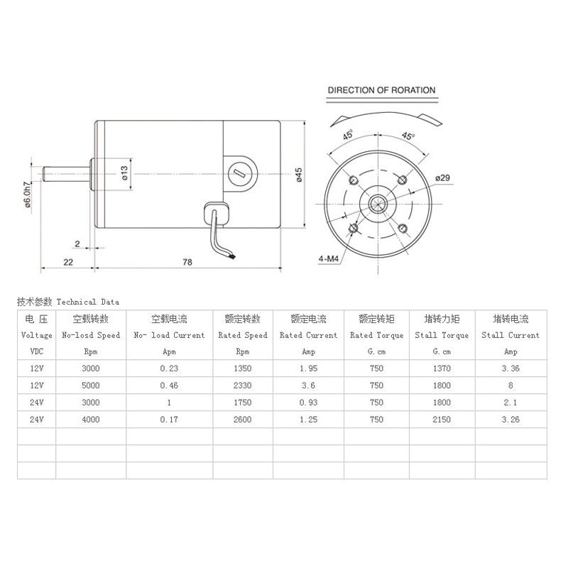 24v Dc Motor Round Shaft