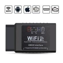 ELM327 V1.5 Auto Scanner Strumento di OBD2 Scanner Bluetooth di Diagnostica di Scansione Strumento di Strumento di Auto Accessori OBD2 Wifi Adattatore Lettori di Codici Android