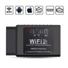 ELM327 V1.5 車スキャナツール OBD2 スキャナ Bluetooth 診断スキャンツール自動車の付属品 OBD2 無線 Lan アダプタコードリーダー Android