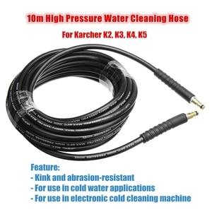 Image 4 - 10m de alta pressão e lavadora água limpa mangueira lavagem carro para karcher k2 k3 k4 k5 k6 k7