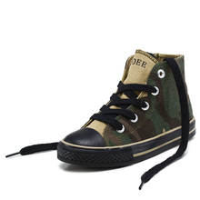 Kids Shoes Canvas Casual Shoes Boys Girls Army Green Trainer Shoes All Brand Super Star Funny Old Sneakers Skool Kids Footwear