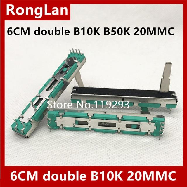 [BELLA]6 см двойной B10K оригинальный DJM 400 500 600 800 миксер фейдер потенциометр громкости B10KX2    10 шт./лот