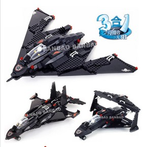 Banbao 8477 Military Series 3 in 1 Eagle Fighter Helicopter  405 pcs Building Block Sets Educational DIY Bricks Toys