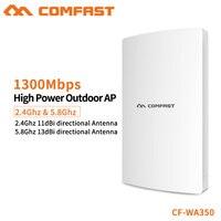COMFAST 1300 Мбит/с высокой Мощность Открытый Wi Fi ретранслятор Gigabit Беспроводной 5 г + 2,4 г Wi Fi диапазон Водонепроницаемый Wi Fi роутера /AP CF WA350