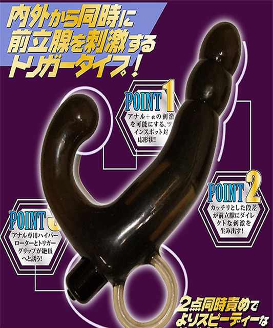 Male Prostate Massager Vibrating Soft Silicone Anal Beads Butt Plug ,Fetish Anus Sex Products Adult Games Toys For Men And Women