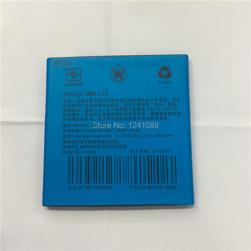 Mobile phone battery for UIMI XIP battery 1850mAh High capacity Mobile Accessories Long standby time for UIMI BL-5P battery