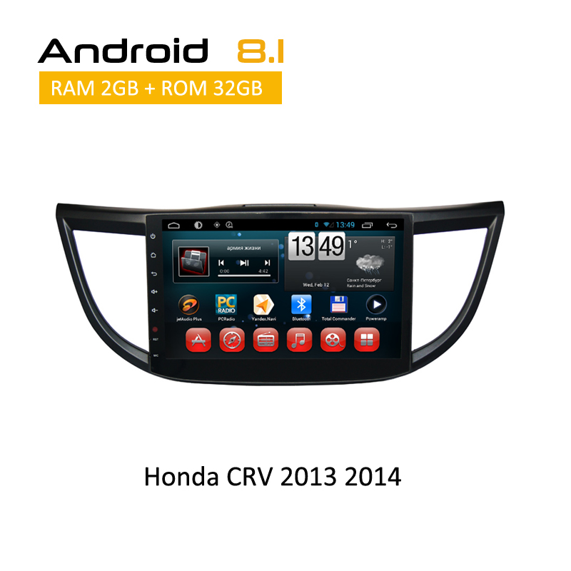 2 din 10 Inch HD 1024 600 Capacitive Touch Screen for Honda CRV With Auto Car