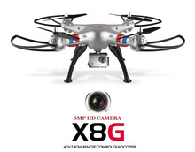 SYMA X8G 2.4GHZ 4CH 5MP HD Camera 6Axis UFO Wifi Gyro Mini LED Drone RC Quadcopter Super Altitude Explorer FPV